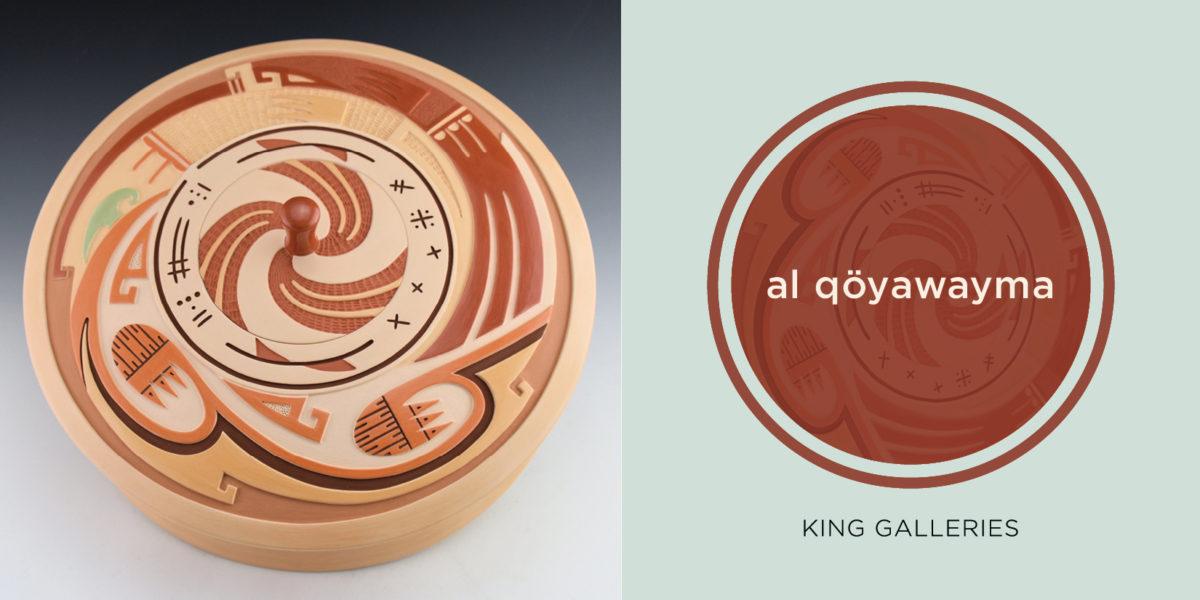 al qoyawayma